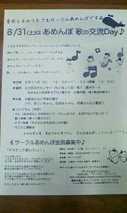 Pap_0042_2